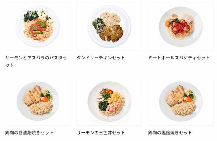 マッスルデリ豊富なダイエットメニューの画像その1