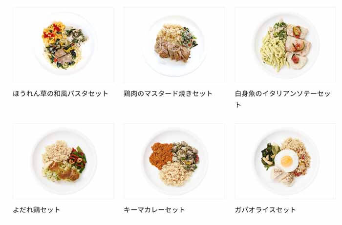 マッスルデリ豊富なダイエットメニューの画像その2