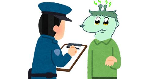 渋谷ハロウィンの日程を警察に聞いてみたイラスト