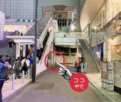 新宿駅東南口の自転車駐車場その2