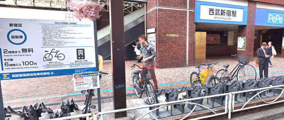 西武新宿駅自転車駐輪場