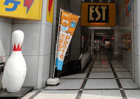 渋谷ハロウィン着替え場所:カラオケ倶楽部