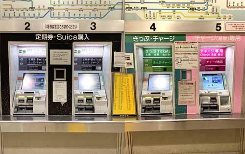 切符売場の画像