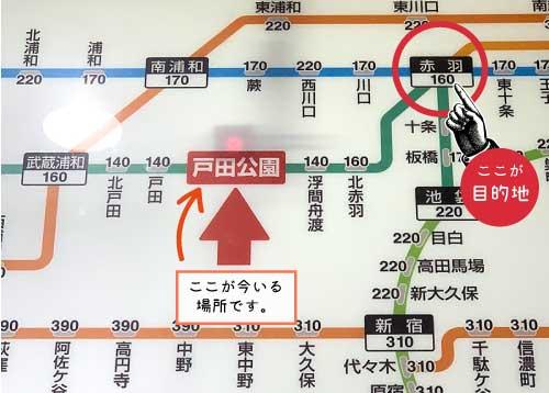 電車の路線図を見る方法