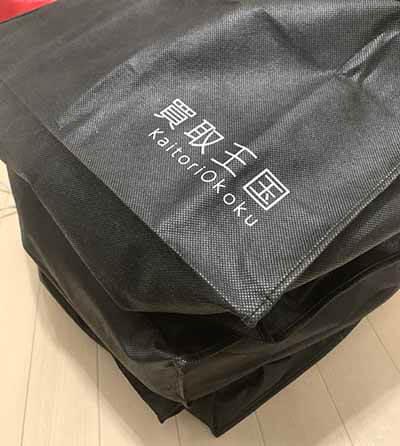 古着買取王国専用梱包バッグその3
