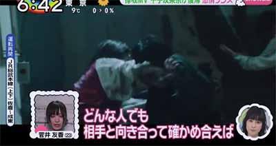 欅坂46の黒い羊MV考察メンバーの思いと感想その1