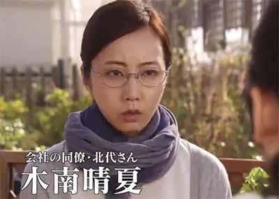 トクサツガガガのキャスト北代優子の画像