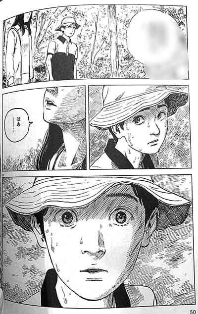 漫画「血の轍」の見どころその1:言葉以上に絵で語るシーン