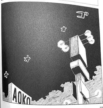 漫画「血の轍」の1コマ。記憶の共通点を描いてるシーン2