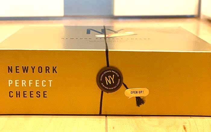 ニューヨーク・パーフェクト・チーズの箱開ける場所の画像