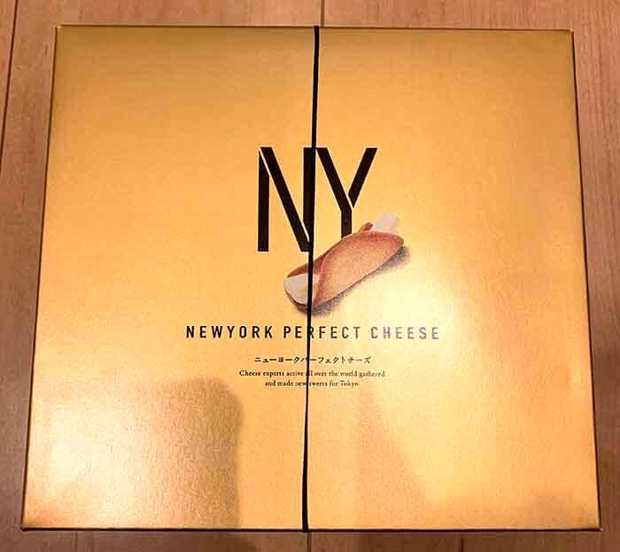 ニューヨーク・パーフェクト・チーズの箱を撮影した画像
