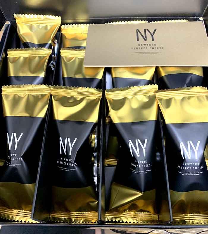 ニューヨーク・パーフェクト・チーズを開封した画像