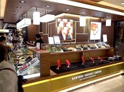 ニューヨーク・パーフェクト・チーズの新宿百貨店舗の画像