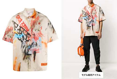 米津玄師MV「感電」に使用された衣装