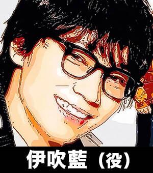 米津玄師「感電」ドラマMIU404の人物その1「綾野剛」