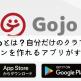 Gojoとは?自分だけのクラブやサロンを作れるアプリがすごい